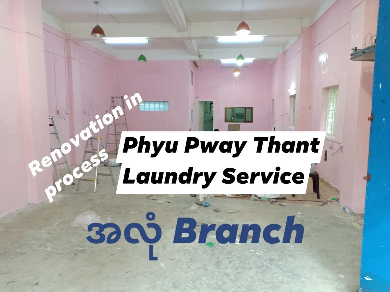 Phyu Pway Thant Laundry Service | Beauty