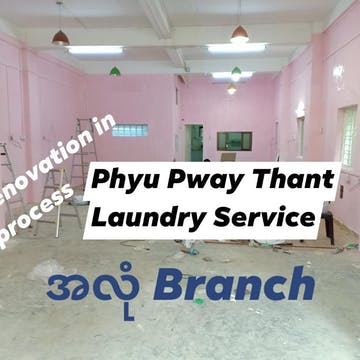 Phyu Pway Thant Laundry Service photo by Moeko Yamada  | Beauty