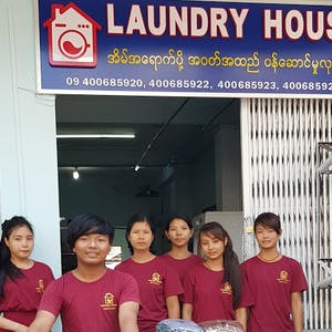 Laundry House | Beauty