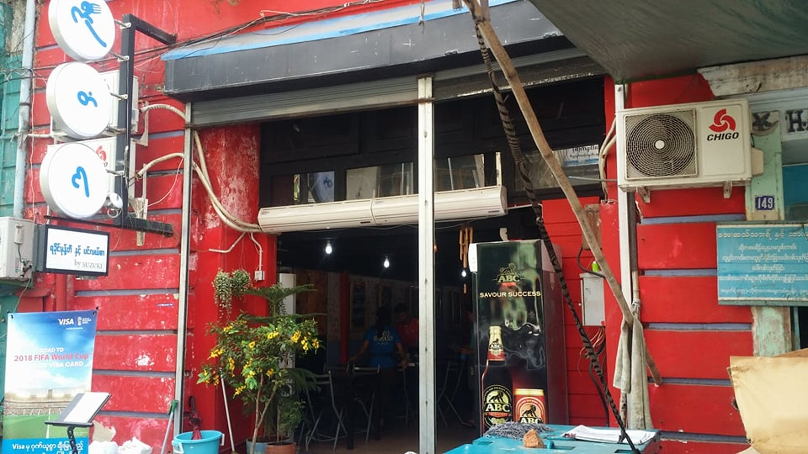 Kotangar Seafood Restaurant  by Suzuki | yathar