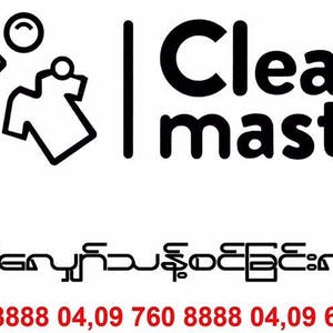 Clean Master Laundry Service | Beauty