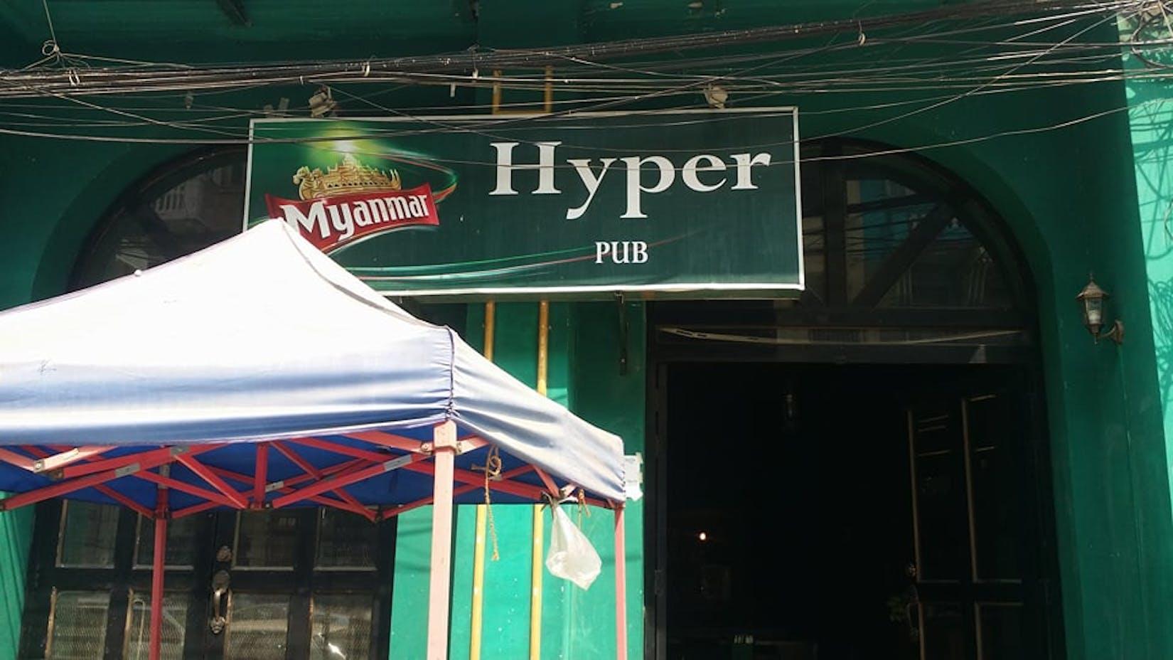 Hyper Pub | yathar