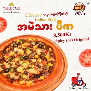 Noble Cake ( Manaw ) | yathar