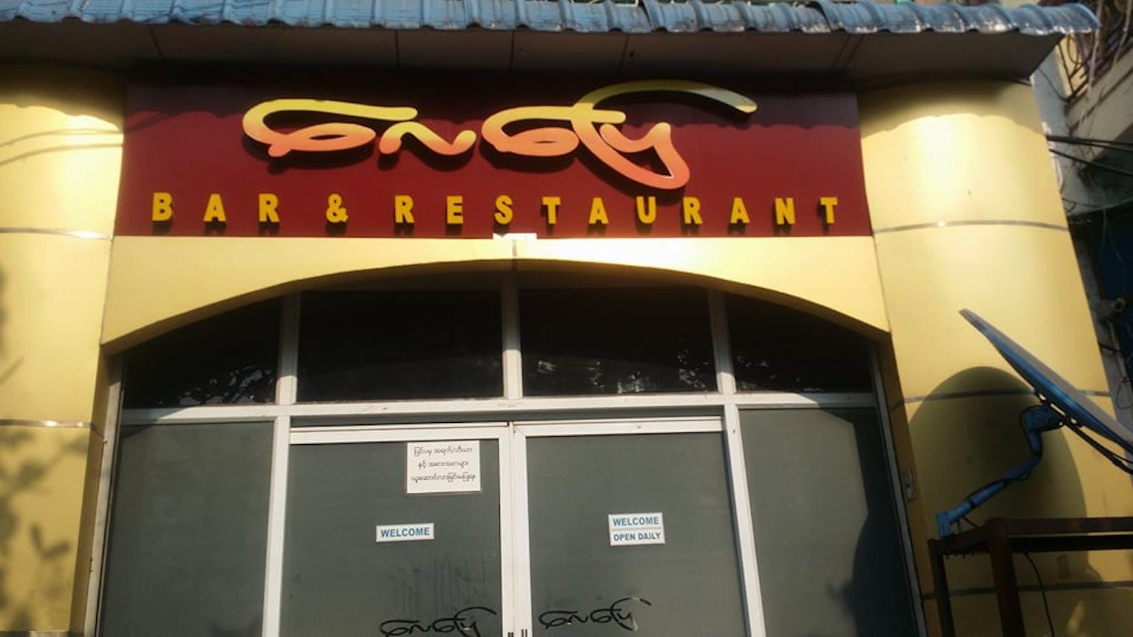 Lay Pyay Bar & Restaurant | yathar