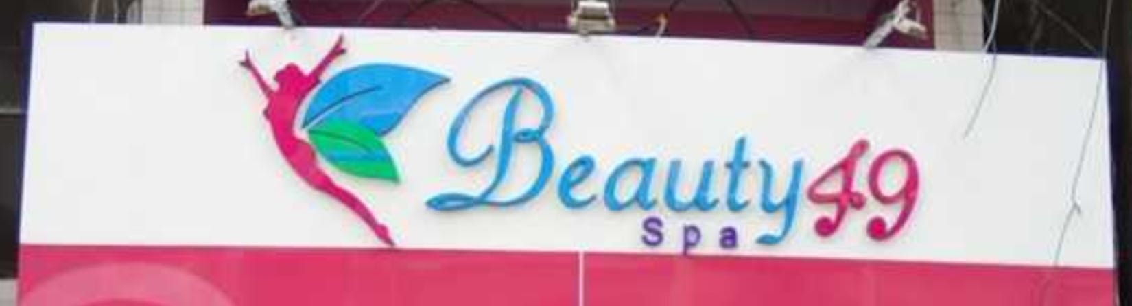 Beauty 49 Spa   Beauty