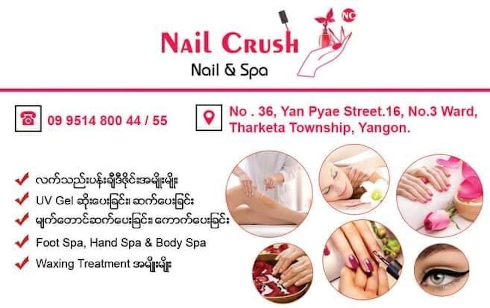 Nail Crush | Beauty