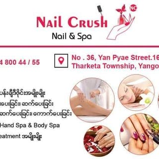 Nail Crush | Beauty