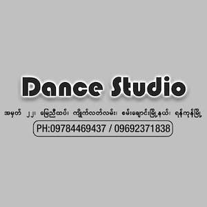The One Dance Studio | Beauty