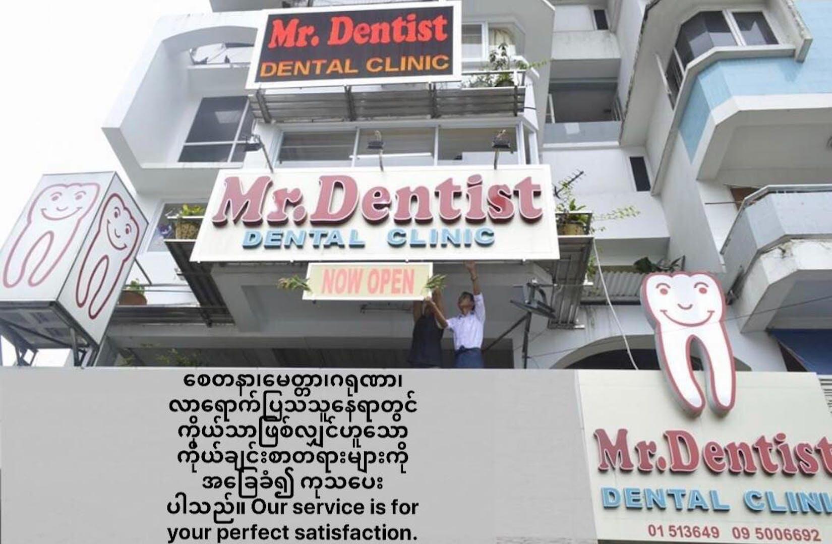 Mr.Dentist Dental Clinic | Medical