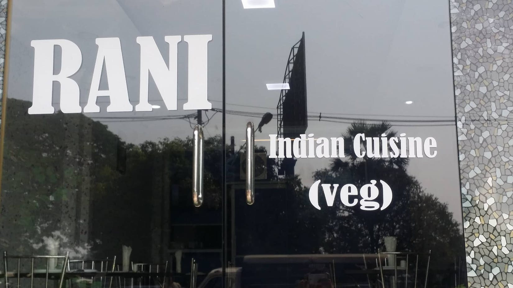 RANI Indian Cuisine | yathar