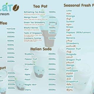 Gelato Ice Cream | yathar