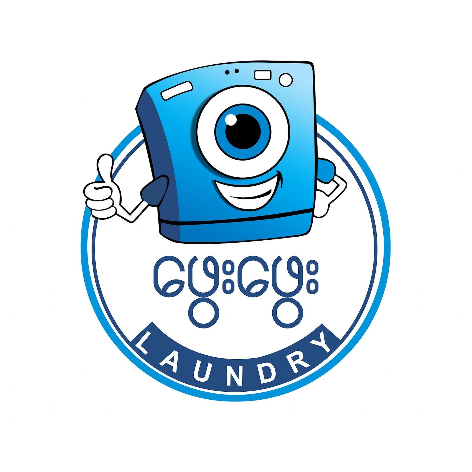 PhwayPhway Laundry Service | Beauty