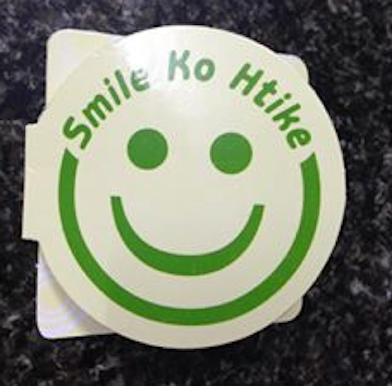 Smile Ko Htike Hair Stylist | Beauty
