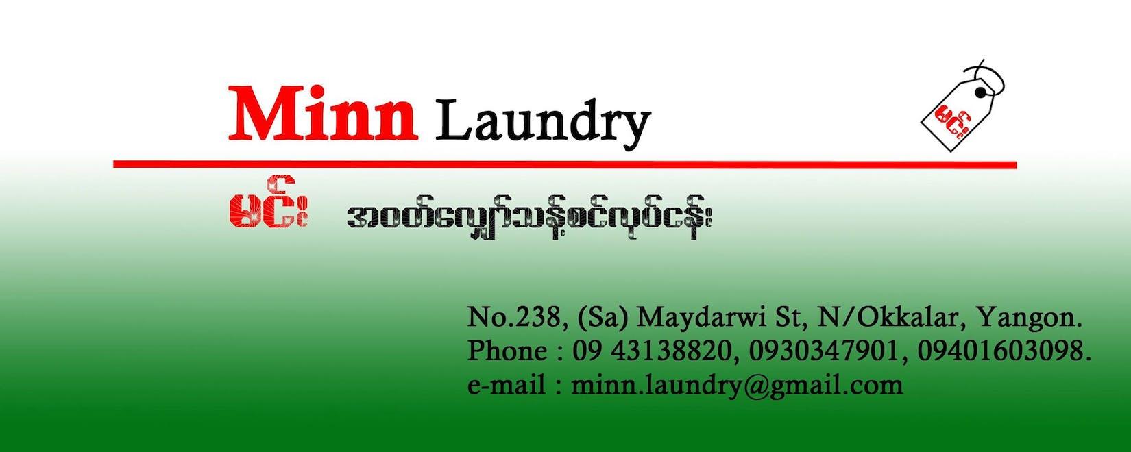 Minn Laundry | Beauty