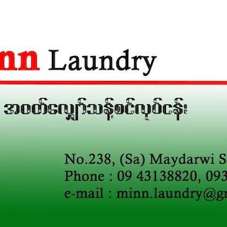 Minn Laundry   Beauty
