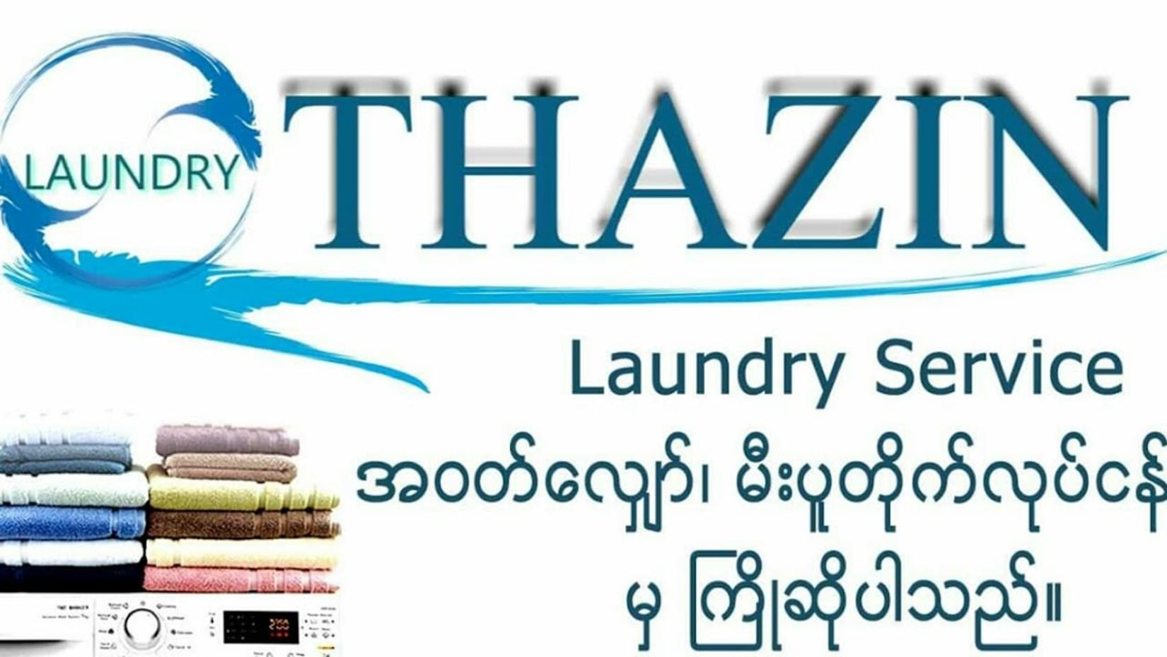 Thazin Laundry   Beauty
