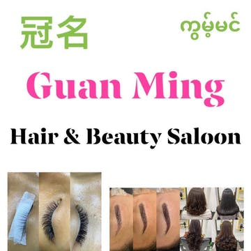 Guan Ming Beauty Salon photo by Moeko Yamada  | Beauty