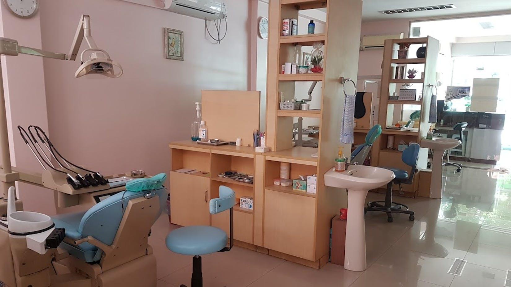 Aye Dental Clinic   Medical