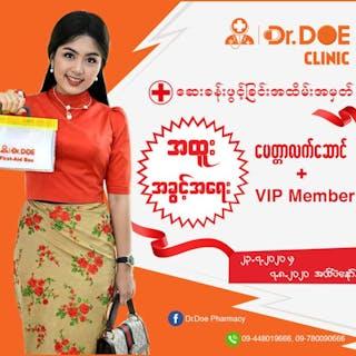 Dr. Doe Pharmacy   Beauty