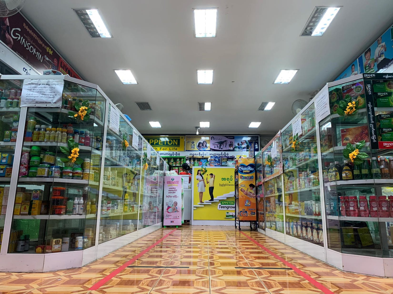 Best Yangon Medi Mart   Beauty
