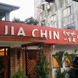 Yi Jia Chin Restaurant Yangon 一家親餐廳 | yathar