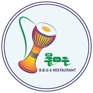 ဒို့ဓနု BBQ & Restaurant | yathar