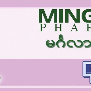Mingalar Pharmacy | Beauty