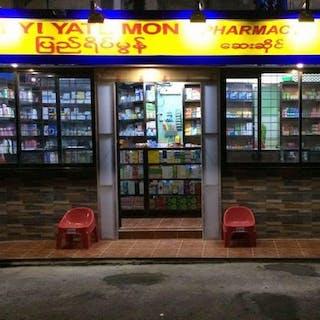 Pyi Yate Mon Pharmacy   Beauty