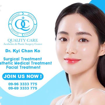 Quality Care Aesthetic & Plastic Surgery Center photo by Moeko Yamada  | Beauty