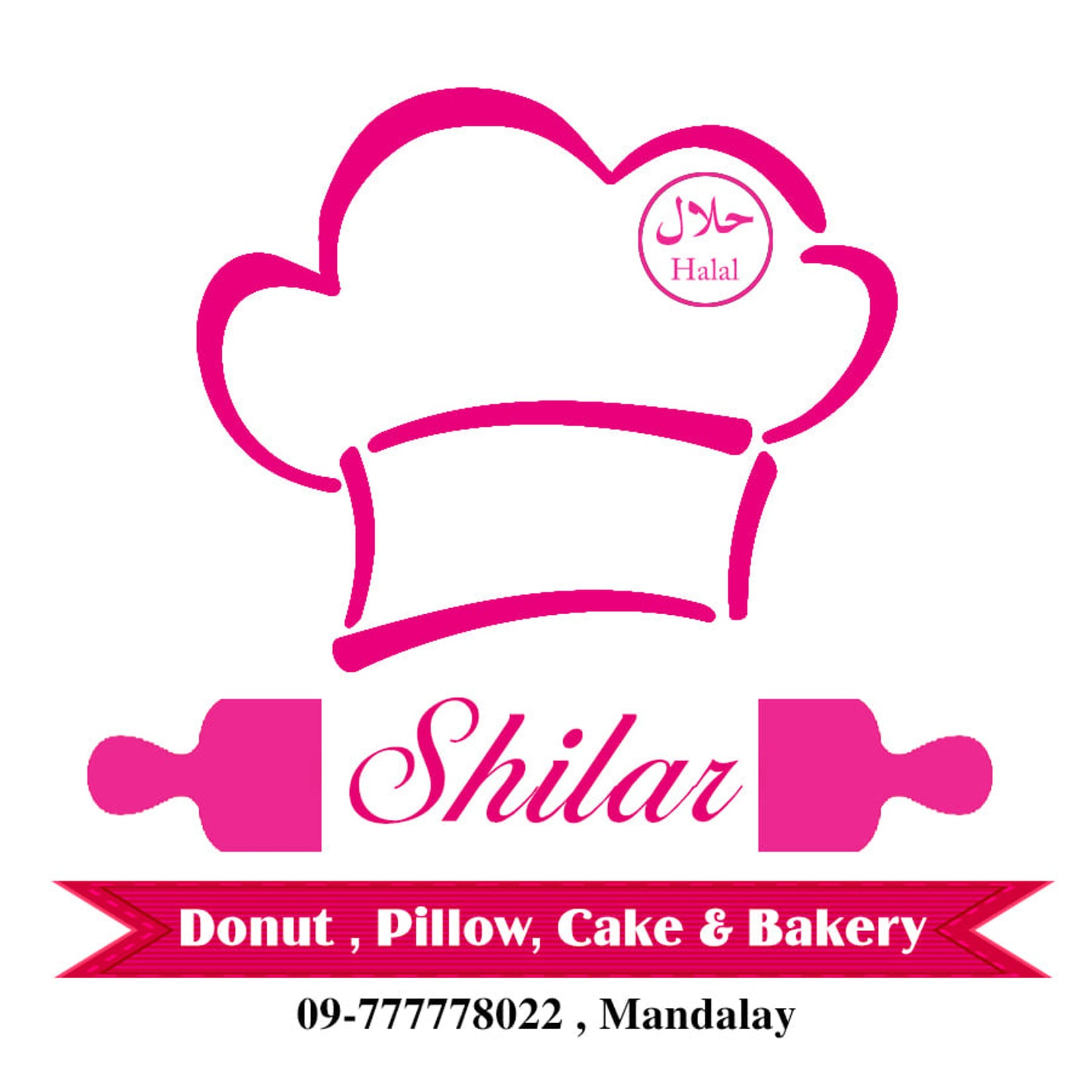 Shilar Cake & Bakery | yathar
