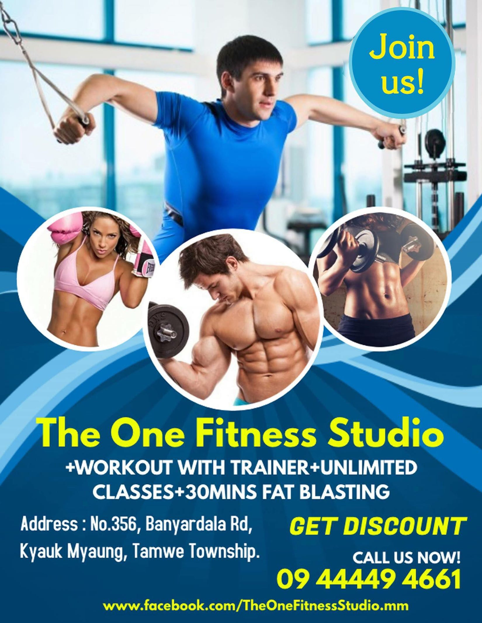 The One Fitness Studio | Beauty