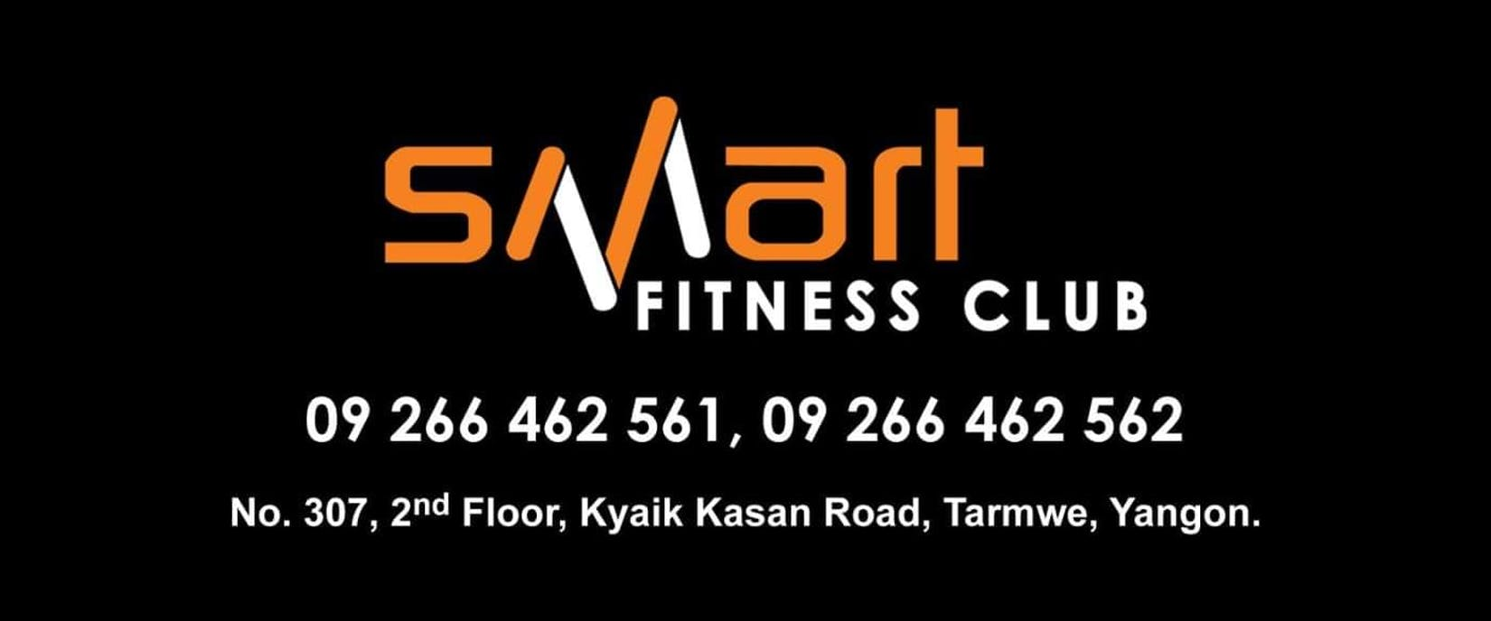 Smart Fitness Club | Beauty