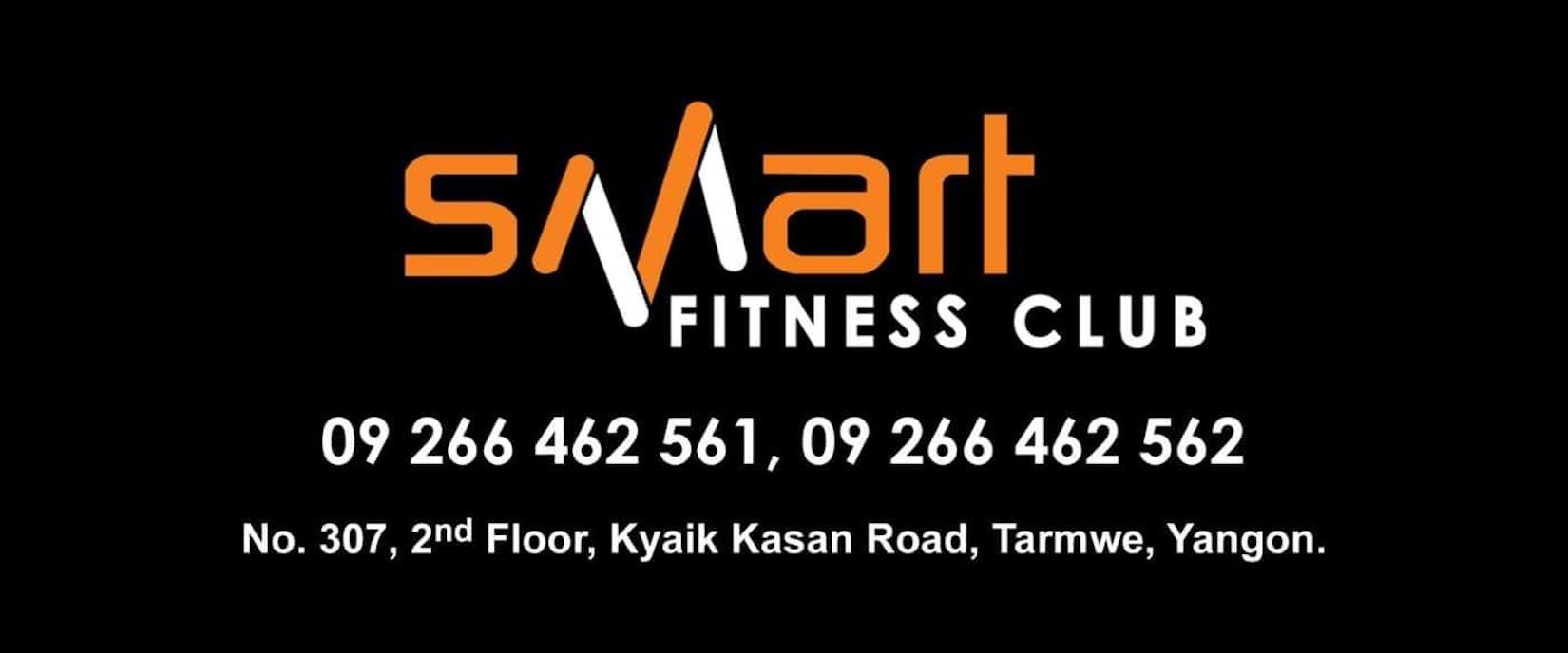 Smart Fitness Club | Beauty