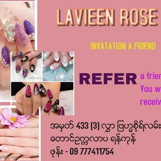 LVN Rose Nail & Spa   Beauty