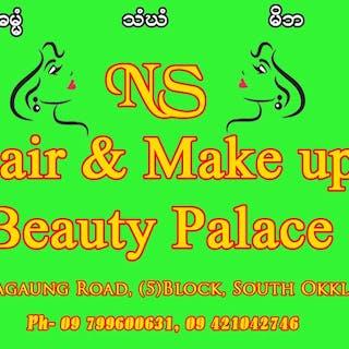 NS Hair & make Up Beauty Palace | Beauty