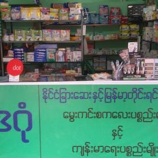 Dagon Pharmacy | Beauty