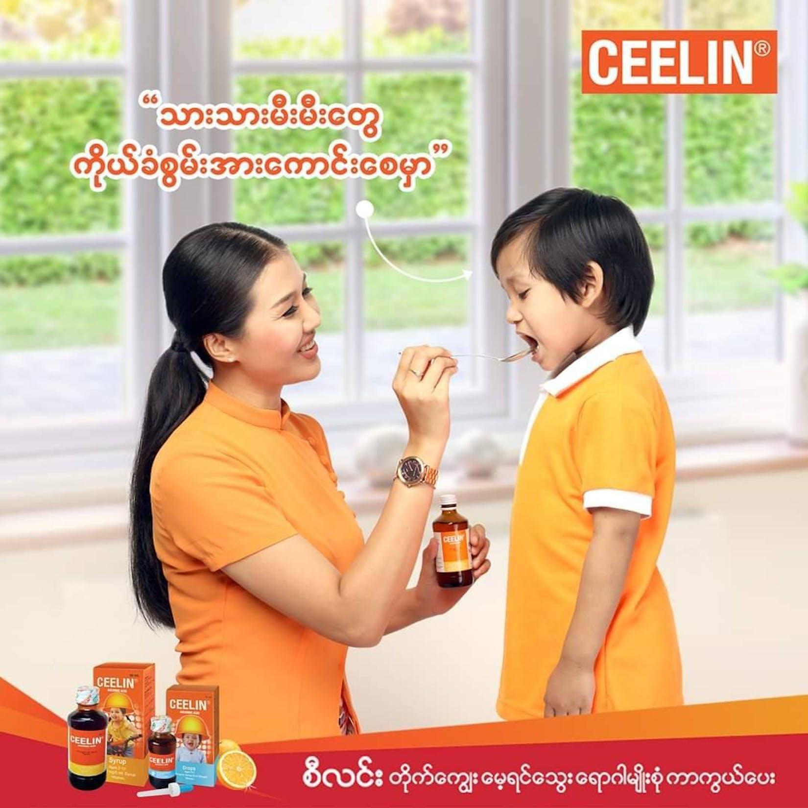 kaung sat pharmacy   Beauty