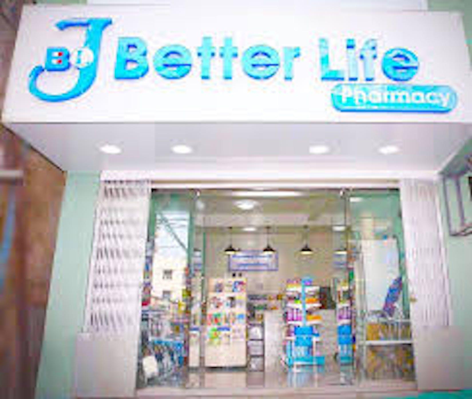 Better Life | Beauty