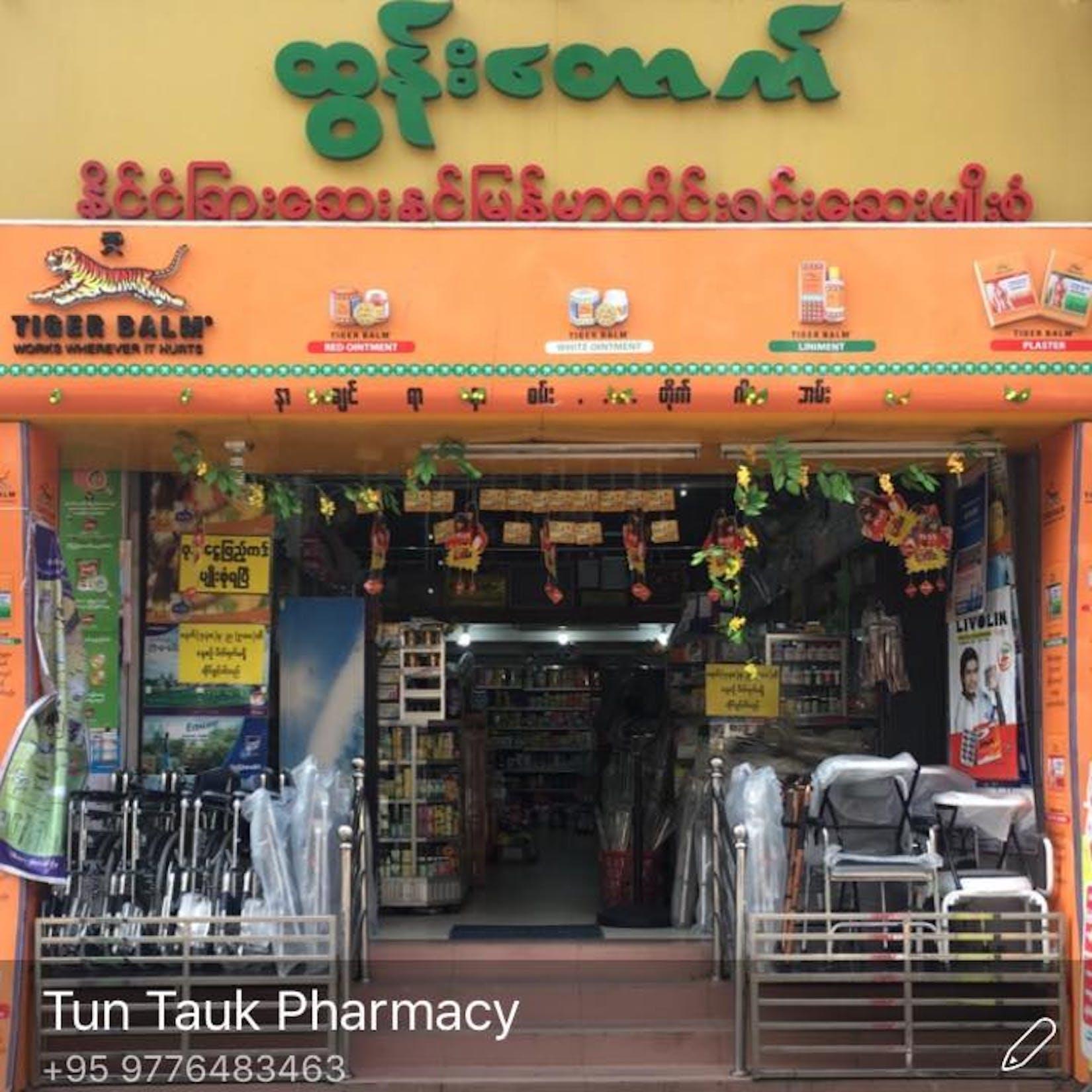 Tun Tauk Pharmacy Yankin   Beauty