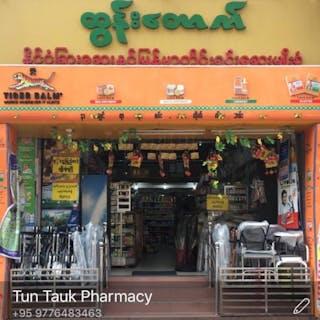 Tun Tauk Pharmacy Yankin | Beauty