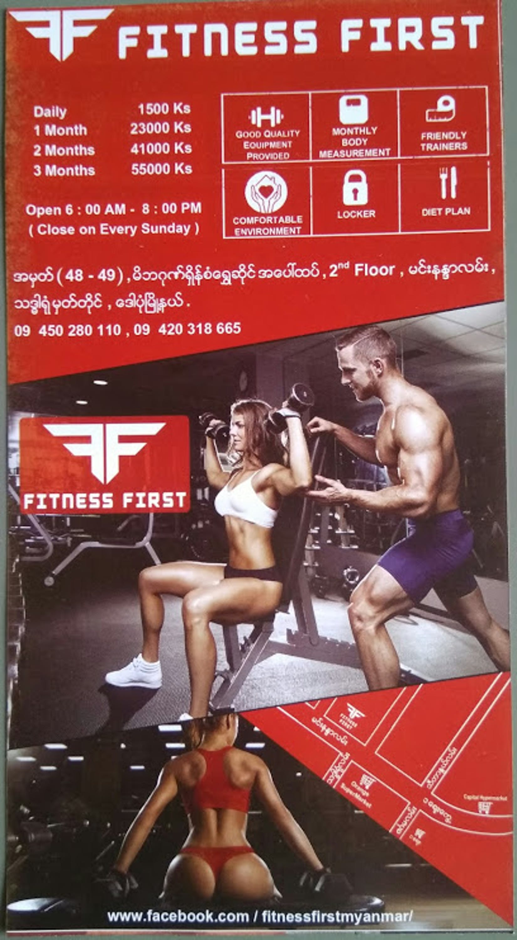 Fitness First   Beauty