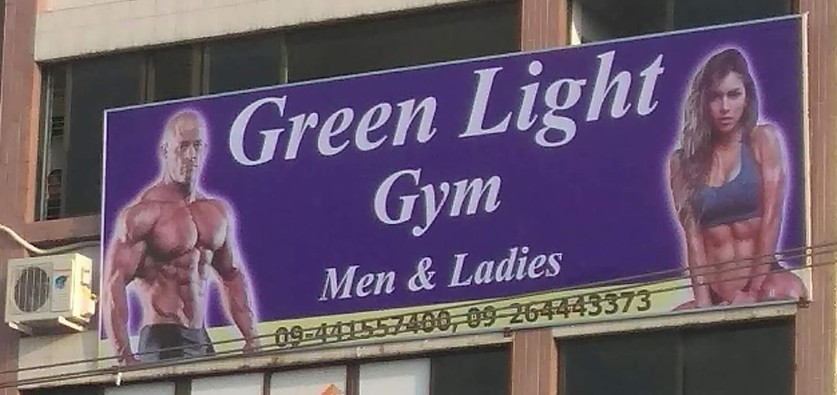 Green Light Gym | Beauty