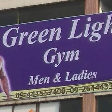 Green Light Gym photo by Moeko Yamada  | Beauty