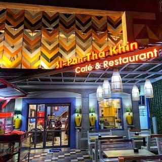 31 Pan Tha Khin Cafe & Restaurant | yathar