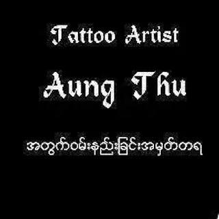 Naing Lin Tattoo Studio | Beauty