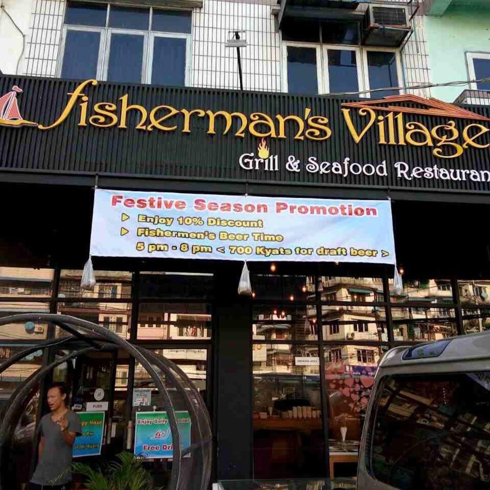 Fisherman's Village | yathar