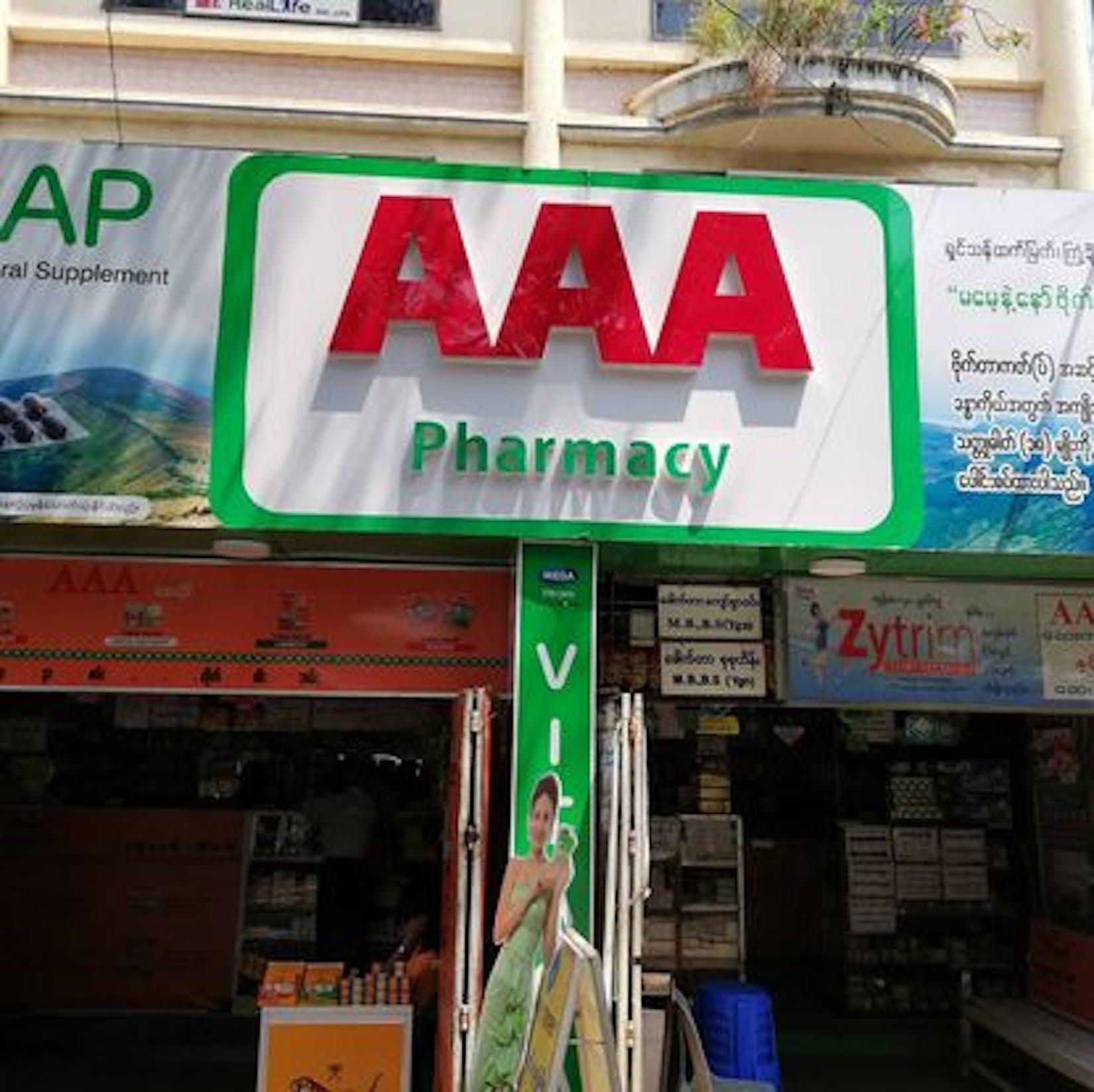 AAA Pharmacy | Beauty