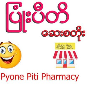 Pyone Piti Pharmacy | Beauty