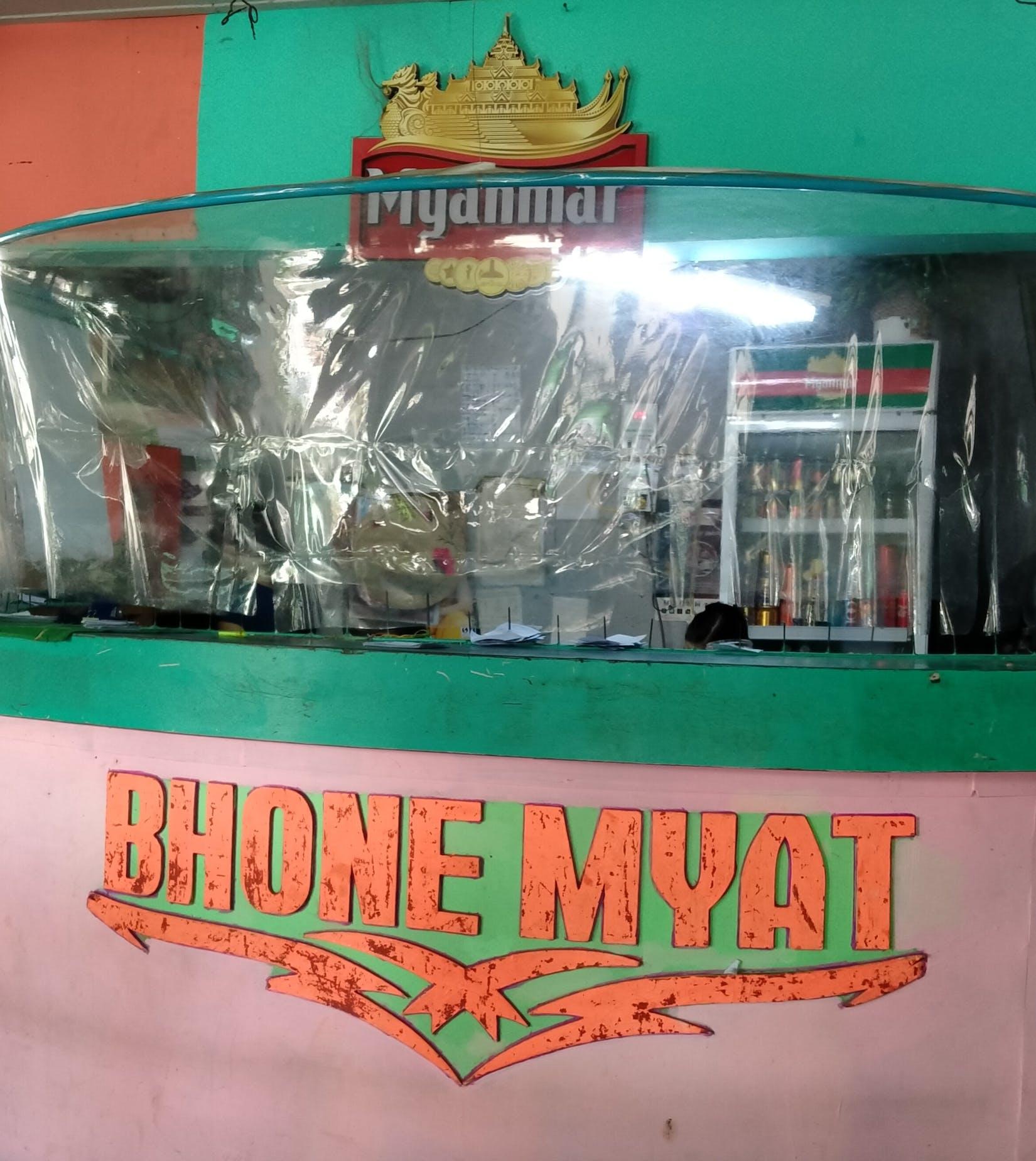 Bhone Myat BBQ & Restaurant | yathar