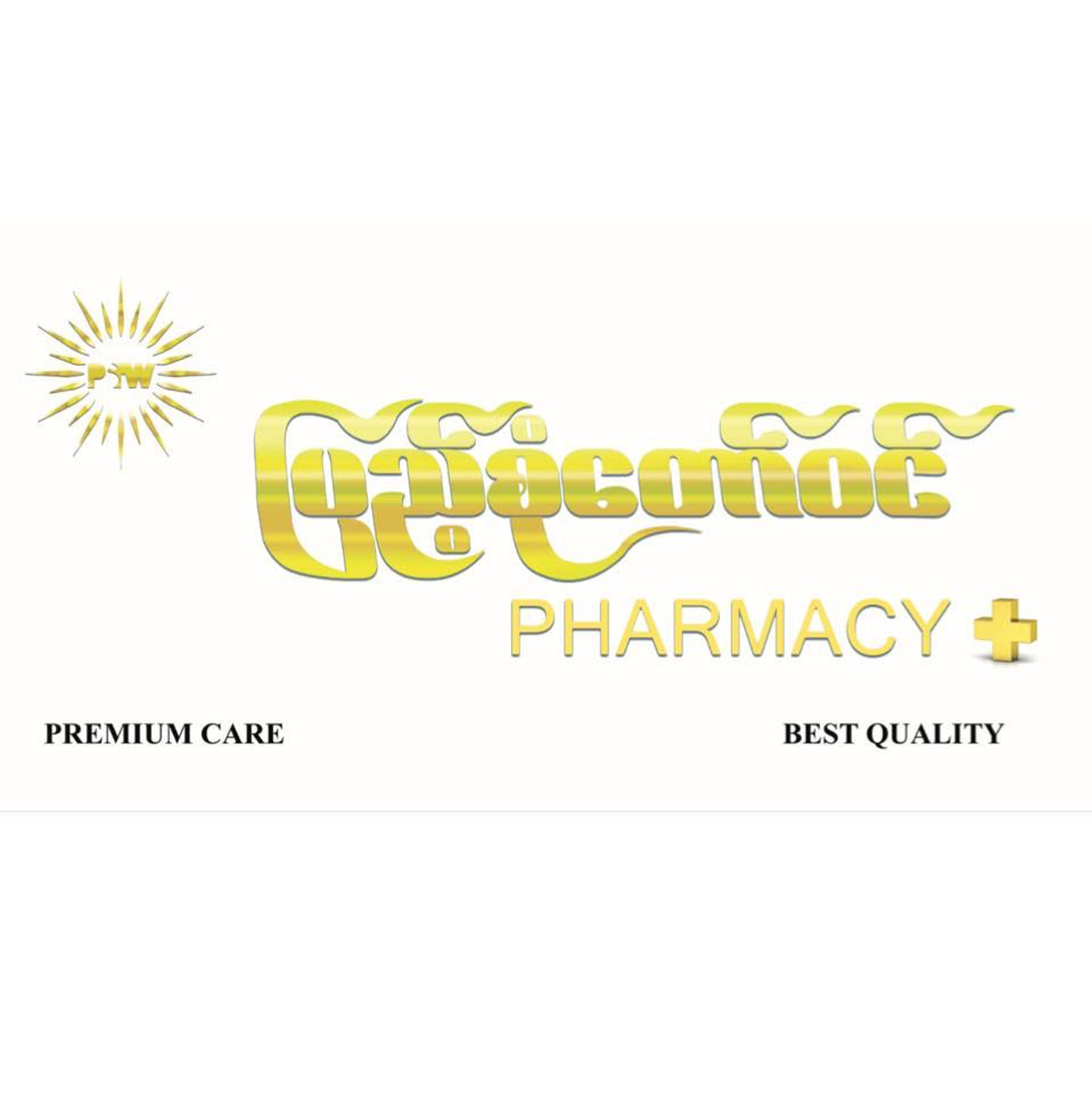 Pyae Sone Taw Win Pharmacy | Beauty